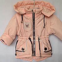 """Куртка-трансформер детская демисезонная """"Change"""" для девочек. 1-5 лет (86-110 см). Персиковая. Оптом."""