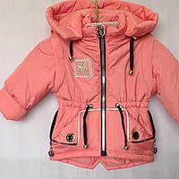 """Куртка-трансформер детская демисезонная """"Change"""" для девочек. 1-5 лет (86-110 см). Коралловая. Оптом."""