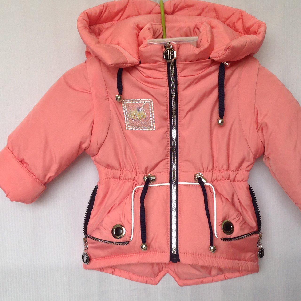 """Куртка-трансформер детская демисезонная """"Change"""" для девочек. 1-5 лет (86-110 см). Коралловая. Оптом., фото 1"""