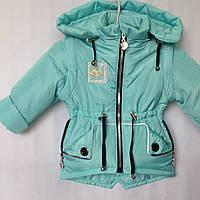 """Куртка-трансформер детская демисезонная """"Change"""" для девочек. 1-5 лет (86-110 см). Мята. Оптом."""