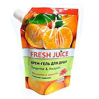 Крем-гель для душа Fresh Juice мандарин и авапухи 200мл