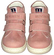 Ботинки Minimen 67ROSE р. 21, 22, 23 Розовые, фото 3