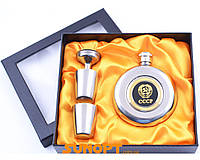 Подарочный набор с флягой СССР №GT-805