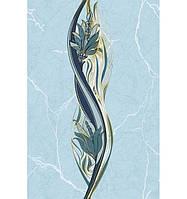 Керамическая плитка Александрия голубая декор 20х30 см