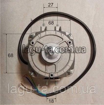 Двигатель обдува промышленного холодильника 16 Ватт. Weiguang., фото 2