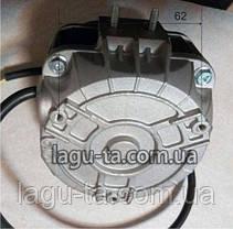Двигатель обдува промышленного холодильника 16 Ватт. Weiguang., фото 3