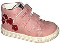 Ботинки Minimen 33ROSE р. 25, 26, 30 Розовые
