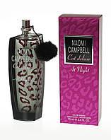 Naomi Campbell Cat Deluxe At Night, 75 ml ORIGINAL size женская туалетная парфюмированная вода тестер духи аромат
