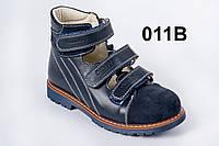 Туфли ортопедические тм Orthobe 011B