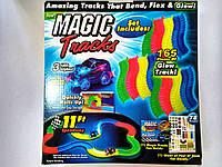 """Автотрек """"MAGIC Tracks"""" (3 діоди)165 деталей на батарейці GC042600"""