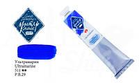 Краска темперная Мастер-класс ультрамарин, 46 мл, ЗХК 351806