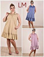 Р 42,44,46,48,50,52,54,56,58,60 повседневное платье батал 770297 летнее больших размеров свободное