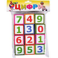 Набор Кубики, цифры и знаки (в комплекте 12 кубиков,Размер упаковки: 16,5х12,5х4см. Для детей от 1,5 лет)