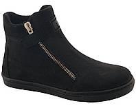 Ботинки Minimen 55ZAMOKDEV р. 31, 32, 33, 35, 36 Черный