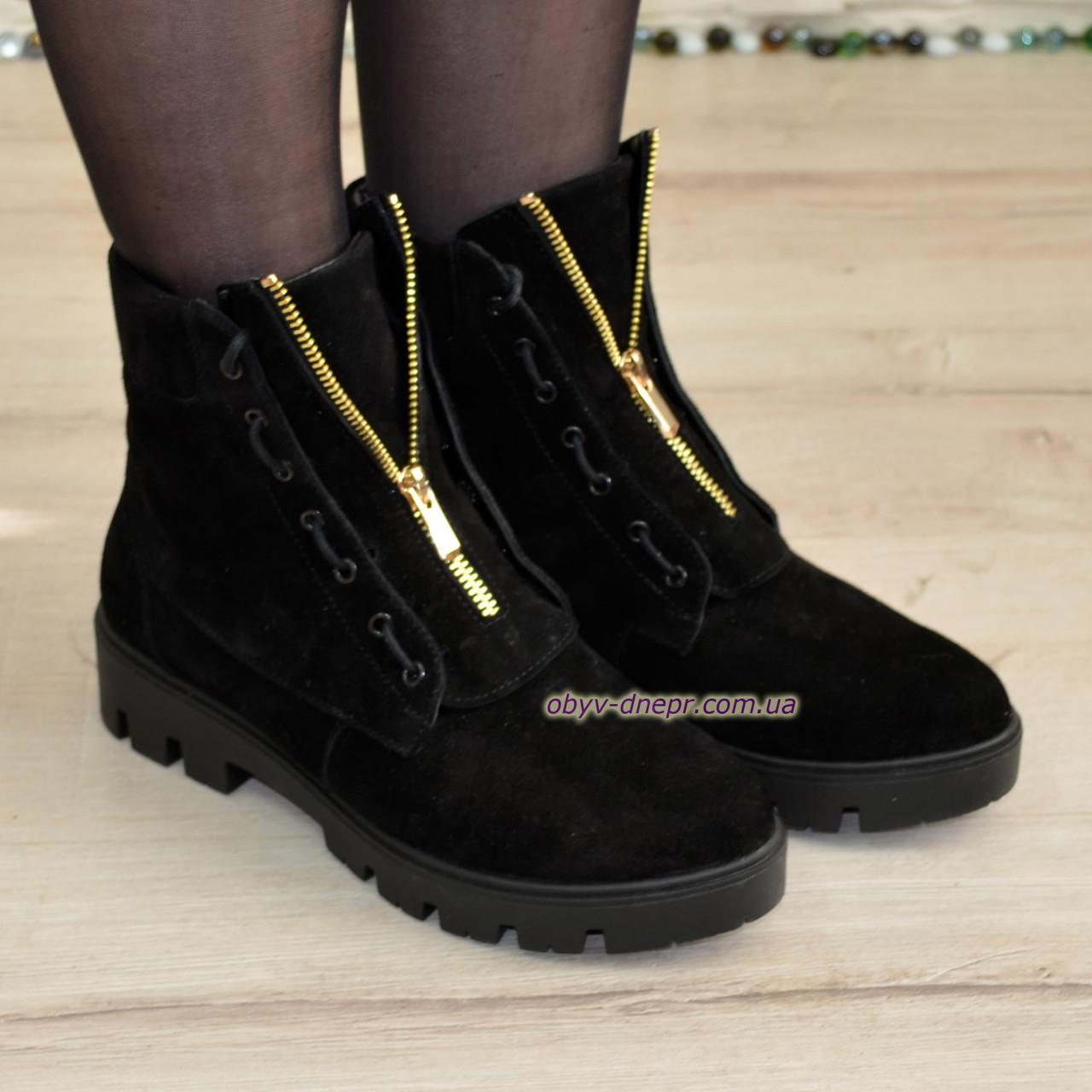 Ботинки черные женские замшевые демисезонные. 38 размер