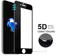 Защитное стекло с гибкой пластиковой рамкой для iPhone 7 Black