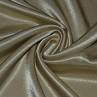 Креп ткань сатин песочный