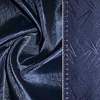 Подкладочная ткань подкладка атлас атласная Жаккард в росчерк