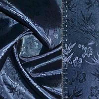 Подкладочная ткань подкладка атлас атласная Жаккард синий