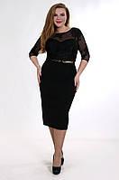 Enigma P 0823 1 Коктейльное платье в виде гипюрового топа с длинным рукавом и юбкой со шлицей