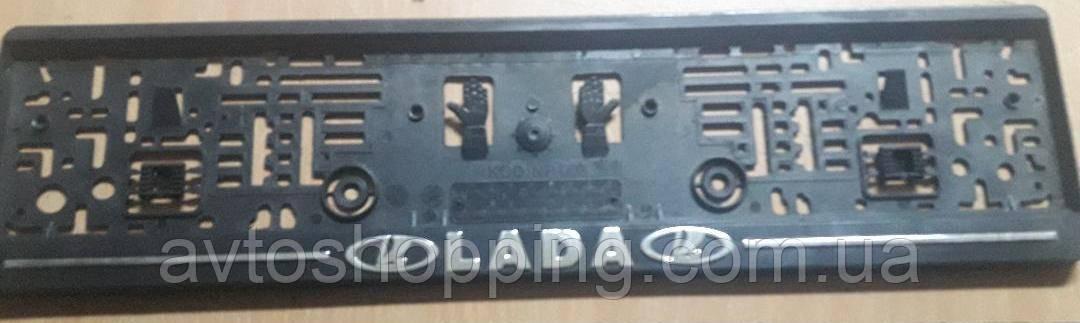 Рамка под номер с металлической надписью ВАЗ ЛАДА,  Рамка Черная