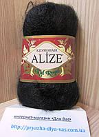 Мохеровая пряжа (62%- кид мохер, 38%- полиамид, 50 г/ 500 м) Alize Kid Royal 60