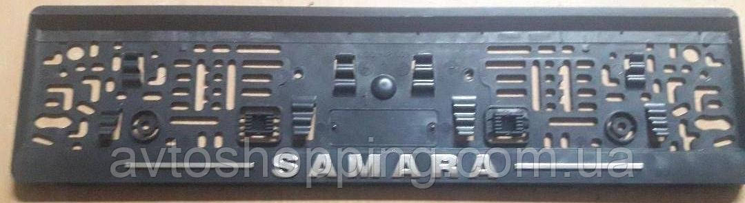 Рамка под номер с металлической надписью ВАЗ ЛАДА Самара 2108, 2109, Рамка Черная