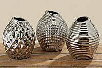 Ваза Celly керамика сребро h13 см