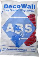 Гипсовая стартовая штукатурка Siva ABS, 30 кг