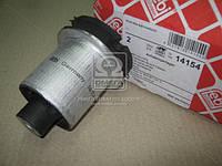 Сайлентблок балки AUDI A4 94- задней ось, нижний (Производство Febi) 14154, ABHZX