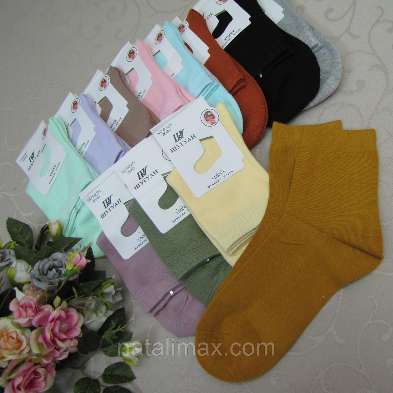"""Качественные носки """"Шугуан"""", 36-40 р-р .  Носки  для женщин, женские носочки."""