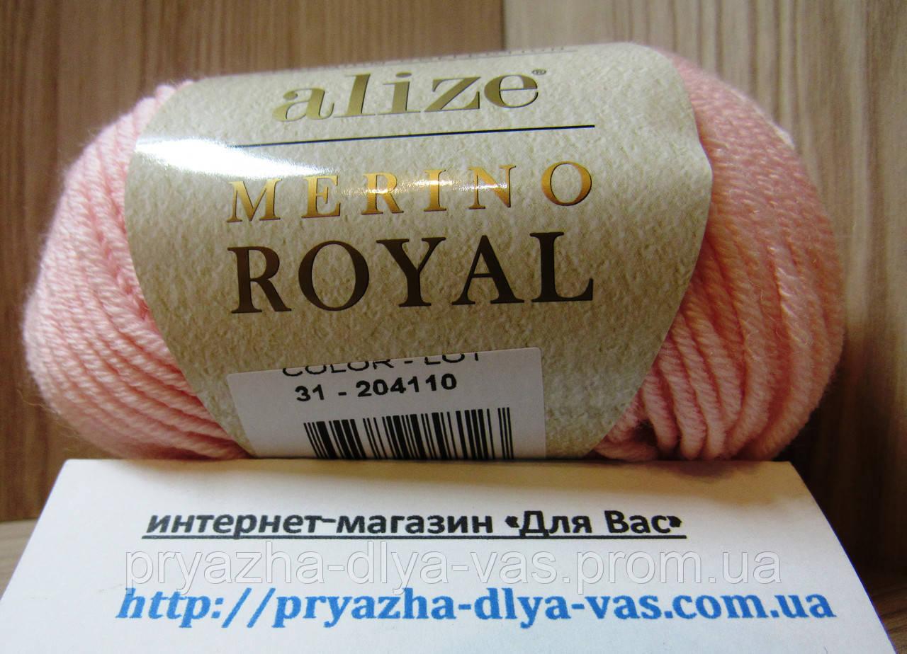 100% мериносовая шерсть (50 г/100 м) Alize Merino Royal 31