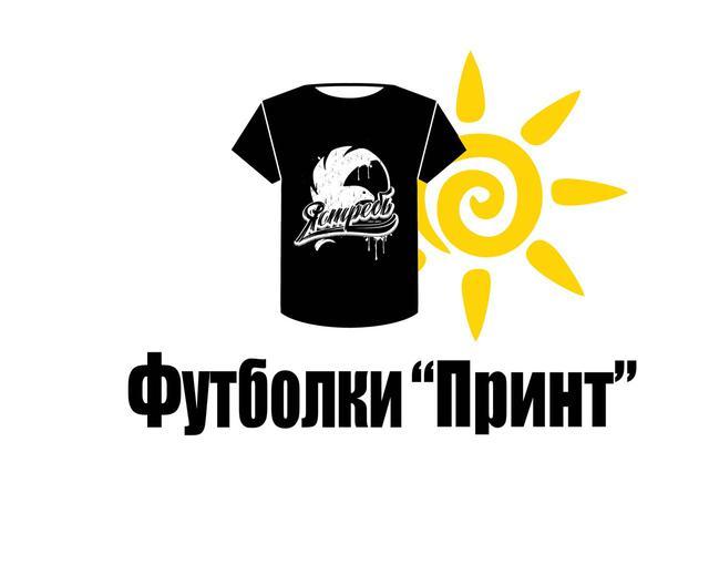 """Футболка """"Ястребь""""- ЧБ"""