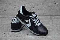 Мужские кроссовки Converse Кожа ТОП качество (реплика)