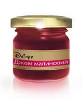 Джем Малиновый порционный в стекеклянной баночке, 30 г