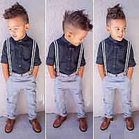 Классический, стильный комплект для мальчика
