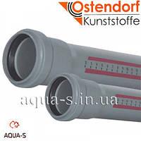 Труба для внутренней канализации из PP. Ostendorf HT Ø32х150 мм.