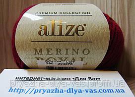 100% мериносовая шерсть (50 г/100 м) Alize Merino Royal 390