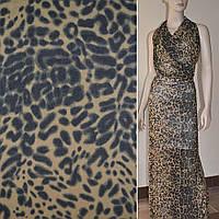 Крепдешин бежевый черный леопард ш.150