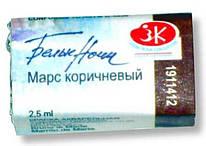 Краска акварельная, марс коричневый, кювета 2,5 мл, Белые ночи, ЗХК Невская палитра, 1911412