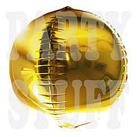Шар сфера Золотой, 47 см