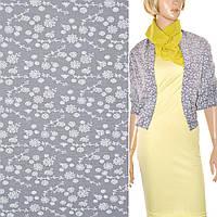 Ткань для платья поплин серый с бел. цветами (принт) ш.150