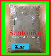 "Бентонит (для осветления вина и браги) 2 кг. ""пудра""(Украина)"