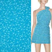 Ткань для платья поплин бирюзовый с бел. цветами (принт) ш.150