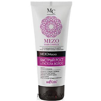 Bielita - Mezo Hair Complex МезоМаска Быстрый рост и густота волос 200ml, фото 2