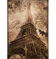 Керамическая плитка Атем декор Париж 22*35