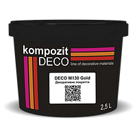 Декоративное покрытие DECO M130 GOLD KOMPOZIT, 2,5 л (4820085742512)