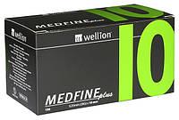 Универсальные иглы Wellion MEDFINE plus для инсулиновых шприц-ручек 10мм (29G x 0,33мм)