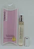 Мини-парфюм Chanel Chance parfume (20 мл) (Реплика)