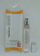 Мини-парфюм Chanel Coco Mademoiselle (20 мл) (Реплика)